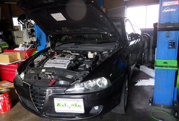 アルファロメオ147 車検整備