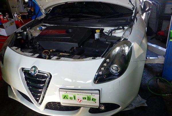 アルファロメオ ジュリエッタ 車検整備&ライト交換